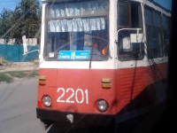 Днепр. 71-605 (КТМ-5) №2201