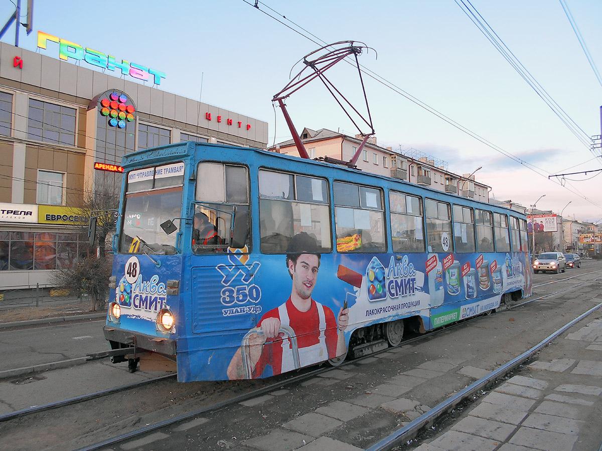Улан-Удэ. 71-605 (КТМ-5) №48
