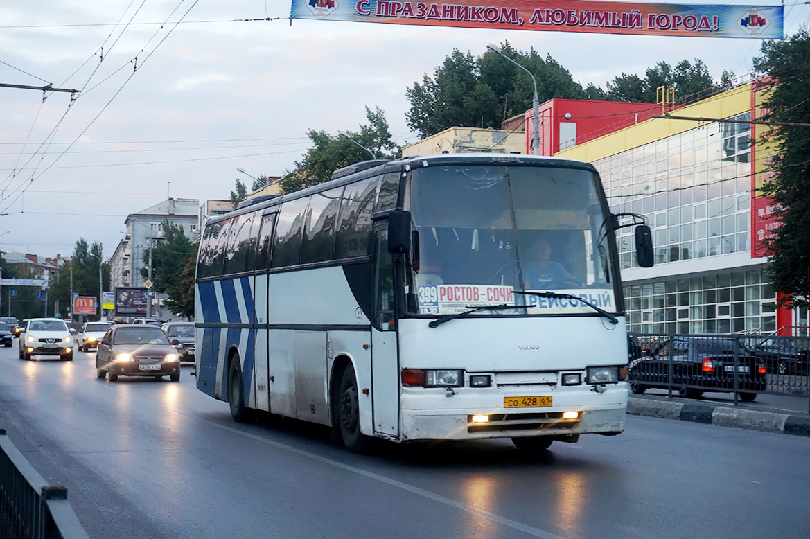 ростов дон картинки на автобусах никто