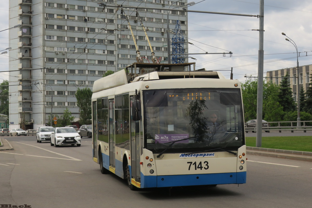 Москва. ТролЗа-5265.00 Мегаполис №7143