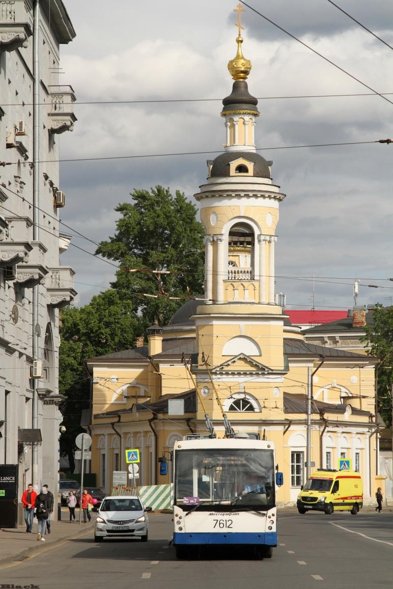 Москва. ТролЗа-6206 Мегаполис №7612