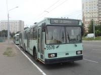 Минск. АКСМ-213 №5578