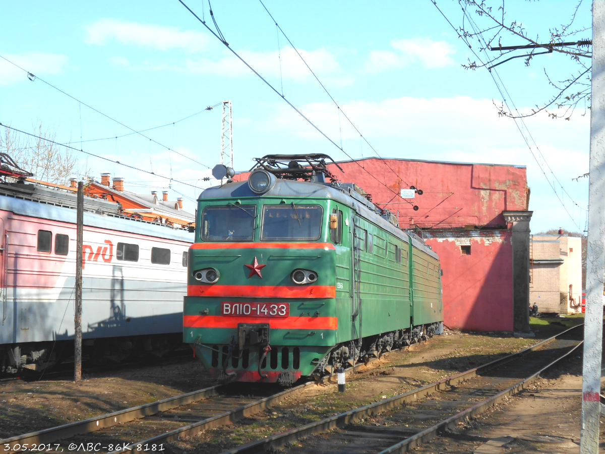 Тверь. ВЛ10-1433