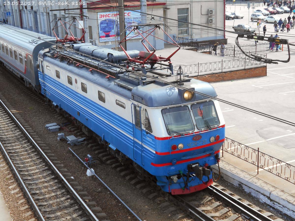 Рязань. ЧС2К-735