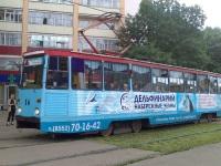 Нижнекамск. 71-605 (КТМ-5) №16