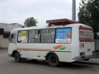 Новокузнецк. ПАЗ-32054 р741ву