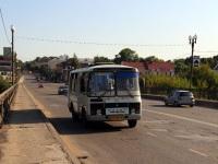 ПАЗ-32054 ам712