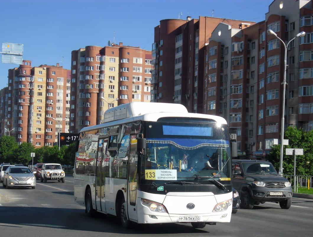 Тюмень. Yutong ZK6852HG р761кх