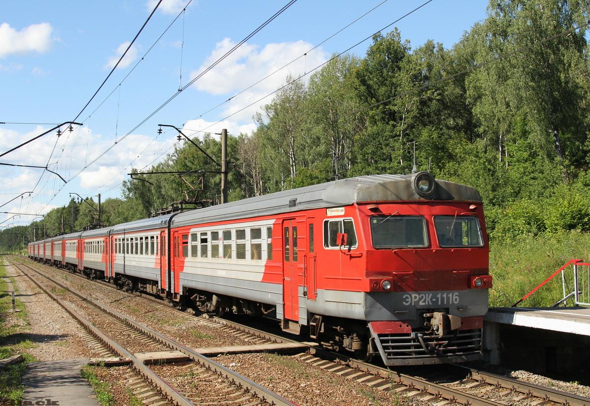 Серпухов. ЭР2К-1116