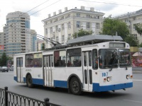 Екатеринбург. ЗиУ-682 КР Иваново №107