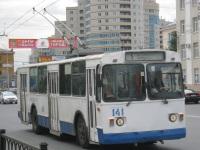 Екатеринбург. ЗиУ-682Г00 №141