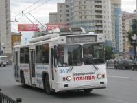 Екатеринбург. БТЗ-5276-04 №046