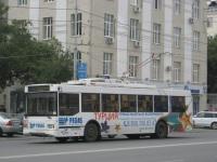 Екатеринбург. ТролЗа-5275.07 Оптима №302