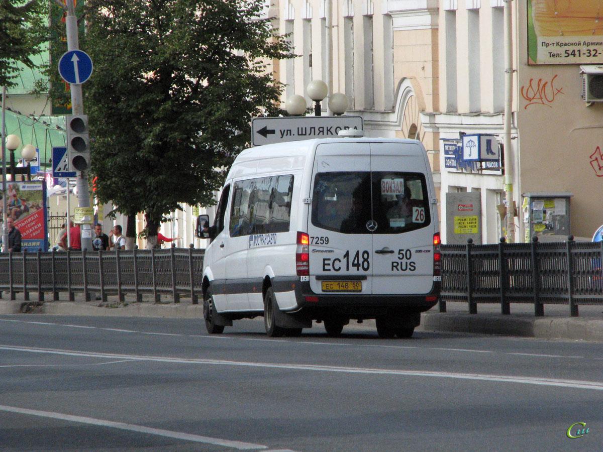 Сергиев Посад. Луидор-2234 (Mercedes-Benz Sprinter 515CDI) ес148