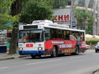 Ставрополь. БТЗ-52764Р №204