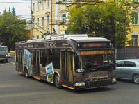 Калуга. АКСМ-321 №164
