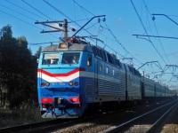 Калуга. ЧС7-044