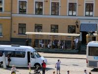 Хельсинки. C2 №233