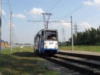Ярославль. 71-605 (КТМ-5) №109