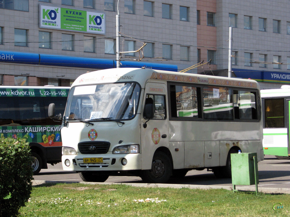 Москва. Hyundai County SWB вр945