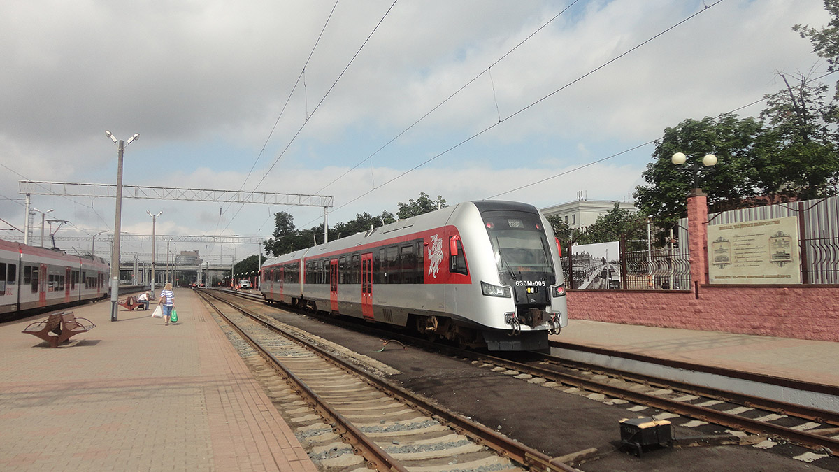 Минск. 630M-005