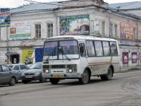 Арзамас. ПАЗ-32054 ау206