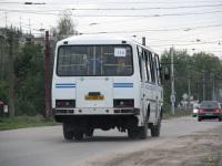 Дзержинск (Россия). ПАЗ-4234 ан152