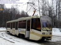 Москва. 71-619 (КТМ-19) №0003