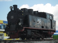 Екатеринбург. Orenstein & Koppel № 9