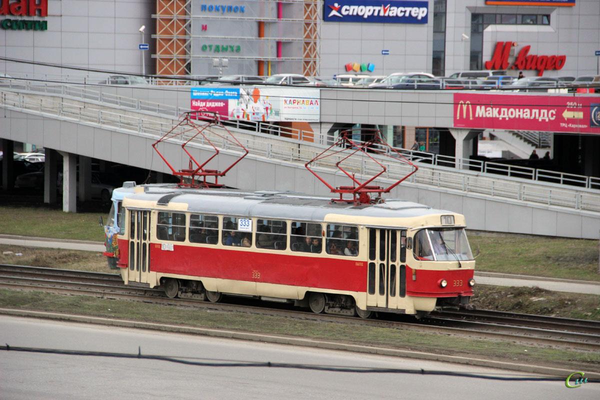 Екатеринбург. Tatra T3 (двухдверная) №333