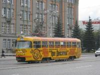 Екатеринбург. Tatra T3 (двухдверная) №511