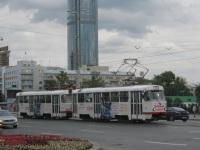 Екатеринбург. Tatra T3SU №256, Tatra T3SU №257