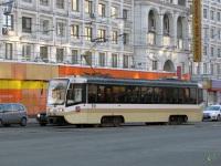Москва. 71-619А (КТМ-19А) №5311