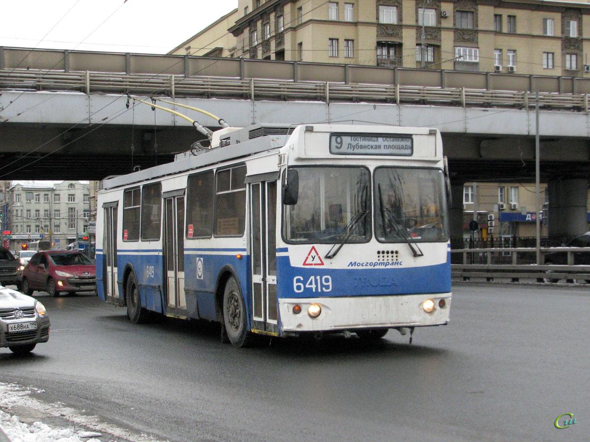 Москва. ЗиУ-682ГМ №6419