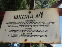 Заславль. Расписание движения автобусов на остановке Школа №1 в сторону Хмелевки