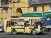 Курган. ПАЗ-32054 ав401