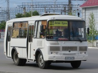 Курган. ПАЗ-32054 к631мв