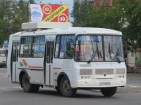 Курган. ПАЗ-32054 а771мв