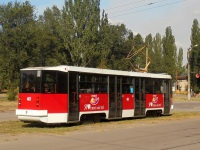 Кривой Рог. 71-608К (КТМ-8) №461