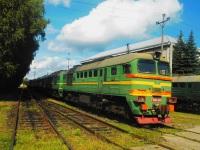 Калуга. 2М62-1028