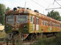 Москва. ЭР22-49