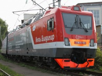 Москва. 2ЭВ120-001