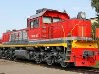 Москва. ТЭМ28-002