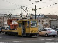 Санкт-Петербург. ВТК-10 №СГП-45