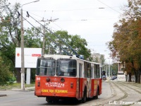 Одесса. ЗиУ-682В-012 (ЗиУ-682В0А) №841