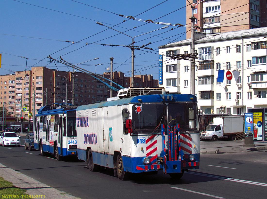Харьков. КТГ-1 №018
