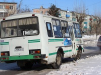 Амурск. ПАЗ-32053 в709ск