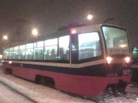 Москва. 71-619КТ (КТМ-19КТ) №5473