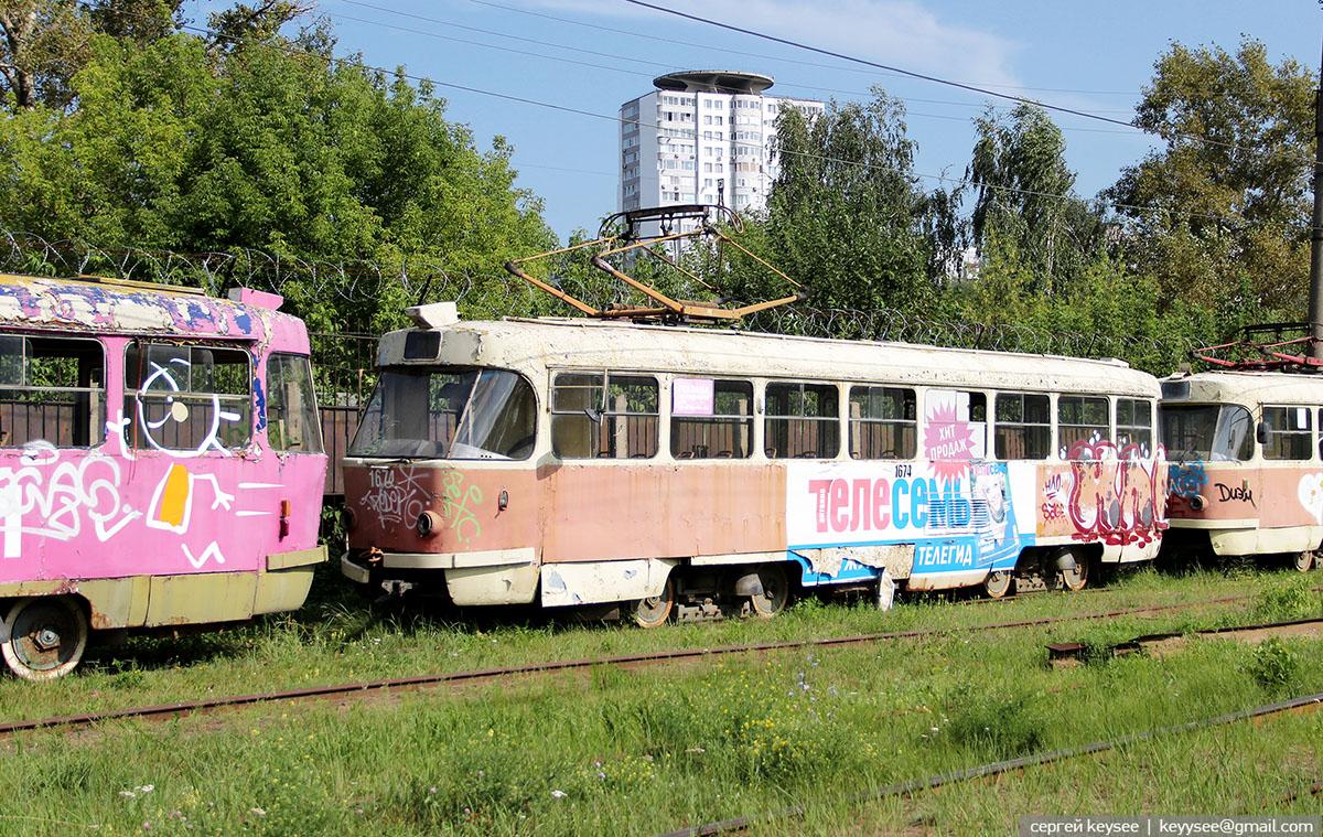 Нижний Новгород. Tatra T3SU №1674