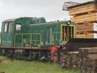 Рязань. ТГК2-7558